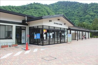 愛川公園郷土資料館