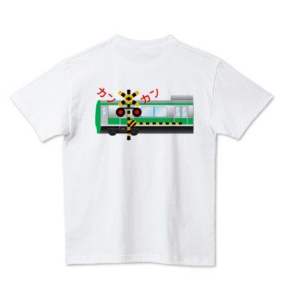 踏切カンカンTシャツ