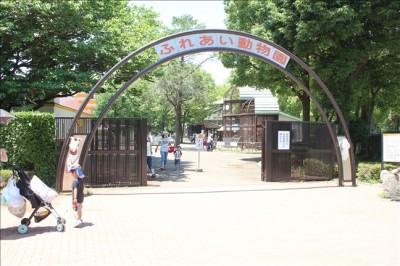 平塚総合公園のふれあい動物園入り口
