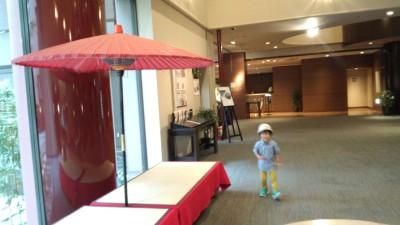 京都東急ホテルに子連れ旅行