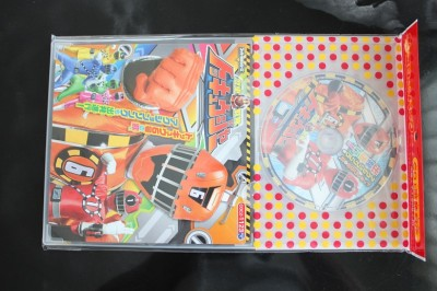 【CD】コロちゃんパック:烈車戦隊トッキュウジャー2のパッケージ写真
