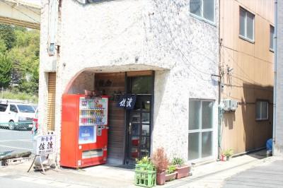 栗山近隣公園のそばにある自動販売機