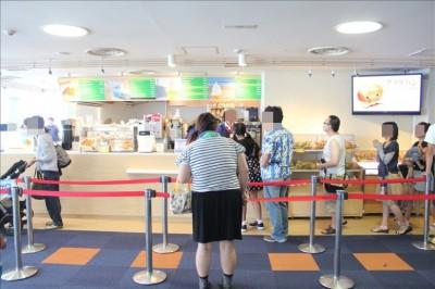 江ノ島水族館の売店