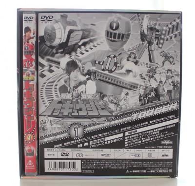 DVDパッケージの正面からの写真
