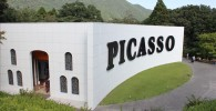 PICASSOの大きな文字が書かれているピカソ館