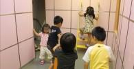 傾いた重力錯覚のお部屋で遊ぶ子供たち
