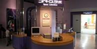 2F宇宙研究室入り口