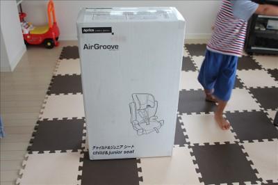 送られてきたエアグルーヴの箱