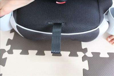 前面のベルト緩み調整ベルト