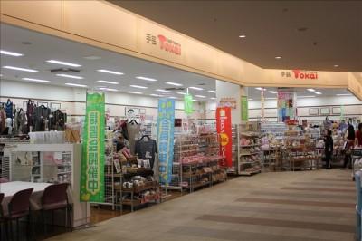 手芸のTOKAI四季の森 フォレオ店