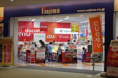 ノジマ横浜四季の森 フォレオ店入り口