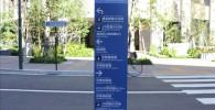 NAKAHARA WARD。武蔵小杉駅周辺の案内版