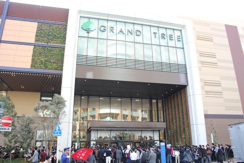 GRANTREE武蔵小杉入り口