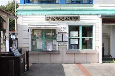 駅舎のミニ鉄道切符売り場