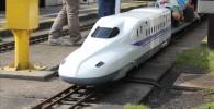 ミニ東海道新幹線E700系