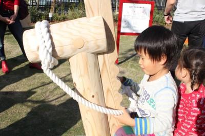グランツリー 屋上公園の遊具