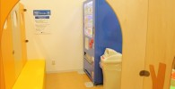 自動販売機のある休憩コーナー(キドキド)