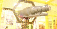 空気が発射されるバズーカー(白)