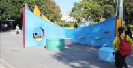 郷土の森公園大型の遊具