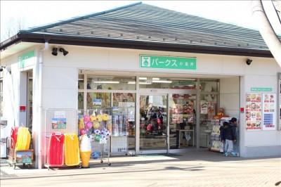 小金井公園の売店