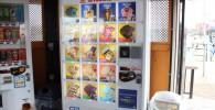 公園内にあるアイスクリームの自動販売機