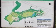 日野中央公園案内図