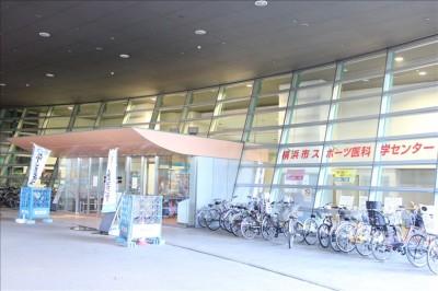 横浜市スポーツ医科学センター入口