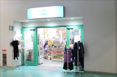 新横浜温水プール売店