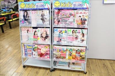 雑誌が読めるコーナー