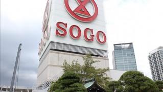SOGOのロゴ