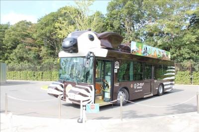 ズーラシア園内シャトルバス「ズッピバス」