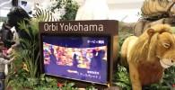 オービィ横浜入口のプロモーション用スクリーン
