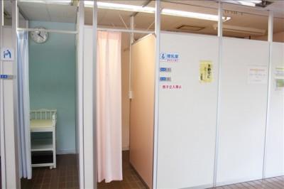 萩中公園休憩所の授乳室
