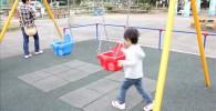 萩中公園のカゴ付きブランコ