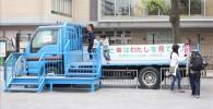 ガラクタ公園のトラック
