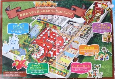 KidsBee店内案内マップ