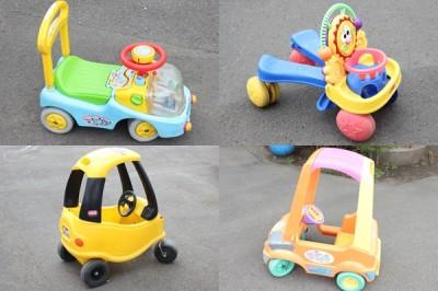 豆自動車と三輪車