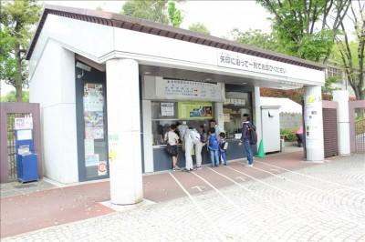 郷土の森博物館チケット売り場