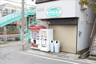 タイヤ公園前のお店の自動販売機