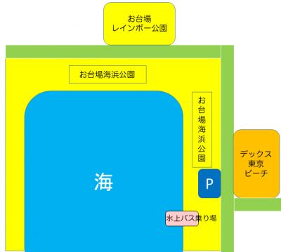 お台場海浜公園マップ