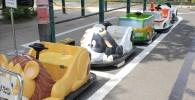 バッテリーカー乗り場幼児用