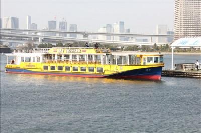 東京クルーズ海上バス