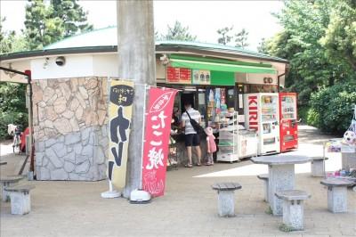 潮風公園の売店