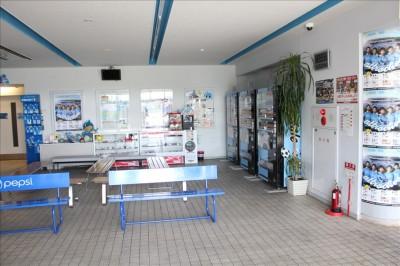フロンタウン鷺沼の自動販売機のコーナー