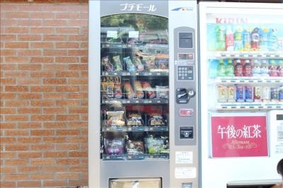 お菓子も買える自動販売機