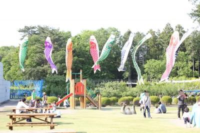 埼玉農林公園