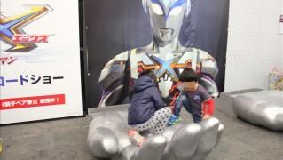ウルトラマンXの手で遊ぶ子供