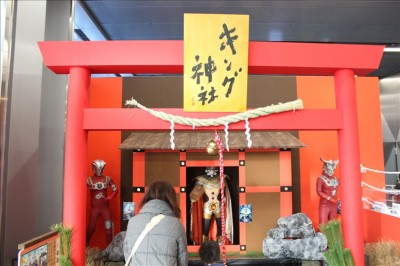 ウルトラマンキング神社の鳥居