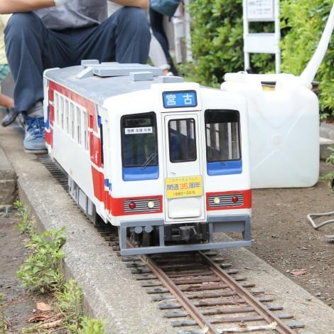 三陸鉄道 ミニ列車