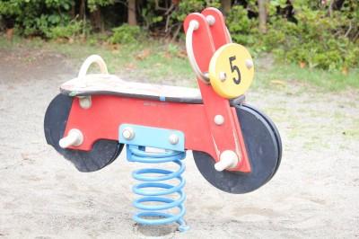 鵠沼運動公園 スプリング遊具